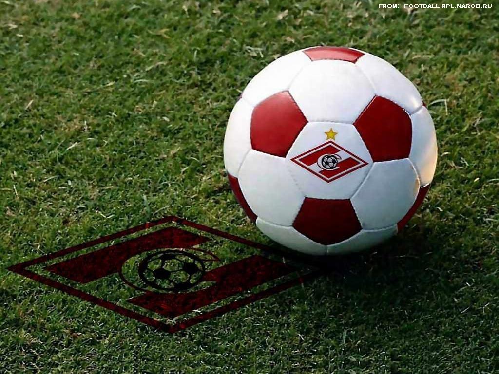 футбол россии расписание матчей