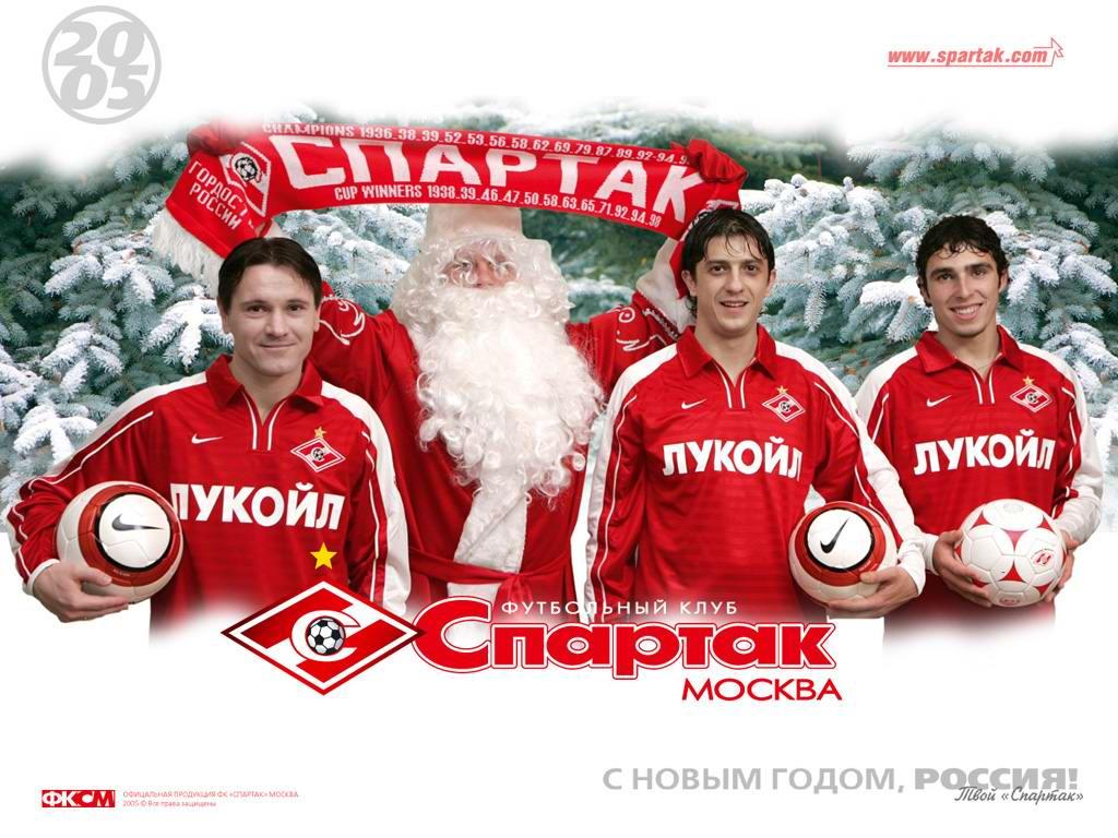 российская премьер лига футбол результаты
